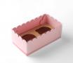 Boîte cupcakes