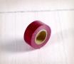 Mini Wahi tape bordeaux