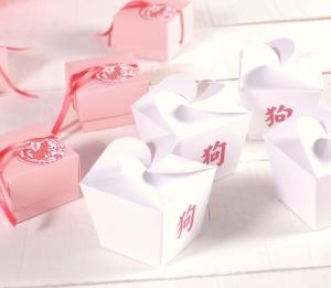 Petite boîte pour pâtes chinoises imprimée